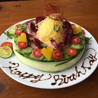 誕生日・記念日など各種サプライズお任せ下さい!