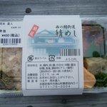 道の駅 美山ふれあい広場 - 料理写真: