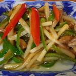 中国料理 杏花飯店 - 牛肉とピーマンの細切り炒め
