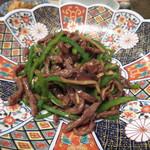HAMA SYOU - 牛肉とピーマンの炒め物