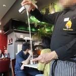 バンゲラズ キッチン - 温かいクミンチャ