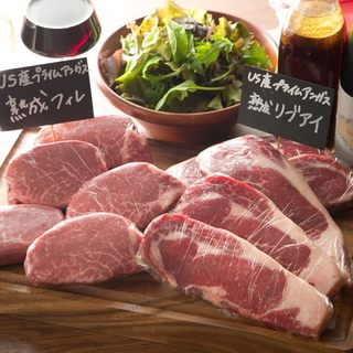 芳醇な香り、旨味たっぷり柔らかい熟成肉!