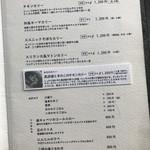 96438166 - メニュー2(カレー)