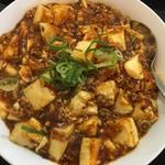 純華楼 - 麻婆豆腐