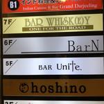 鶏の素揚げ hoshino -