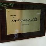 トルナヴェント -