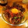 さつま富士 - 料理写真:まぐろユッケ