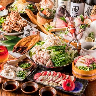 【九州料理盛り沢山】飲み放題付き宴会プラン