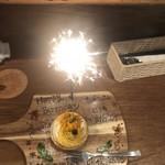 Oyster bar UOICHI -