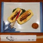 魚庄別館 - 「う巻き」