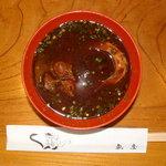 魚庄別館 - 「お椀・鯉こく」
