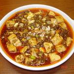境耘閣 - 地獄辛ーいマーボー豆腐