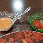 マヤ ダイニングバー - トマトのアチャール&トマトケチャップ