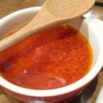平塚バル SOLE - トマトソース