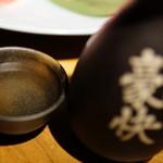 しぶや畑 - 真澄 純米吟醸