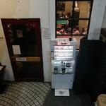 レッドロック - 入口横に券売機