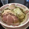 麺屋AMORE - 料理写真: