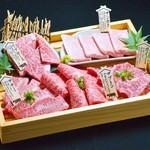 生肉専門店 焼肉 金次郎 - 本日の希少部位5種盛り合わせ