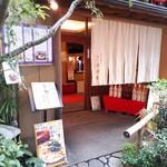 鳥茶屋 - 神楽坂鳥茶屋(*´∇`)ノ