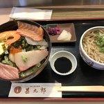 甚九郎 - 海鮮丼 そば付=1100円