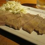 楽居 - 豚ロースの西京焼