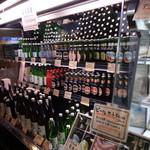 モキチ ベーカー&スウィーツ - 天青&湘南ビール