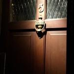 Sherlock House -