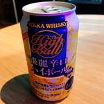 エンジェルシェア - 「ニッカ ハイボール 瀬戸内レモン」は200円