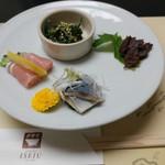 日本橋 伊勢重 - 前菜の図