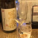炭と地酒とたしなみワイン Kai本店 醸す - 写楽てぐびっと!