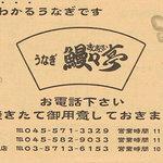 9647020 - Shop Card