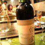 てっぱんやき むー - 白金ワイン赤