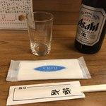 酒房 武蔵 -