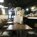 カメレオン キッチン -
