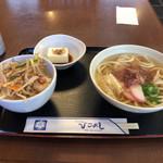 ひこよし - 料理写真:ランチ(750円)