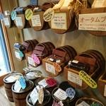 村上式珈琲焙煎店 - コーヒー豆の小売りが本業