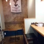 村上式珈琲焙煎店 - 店内