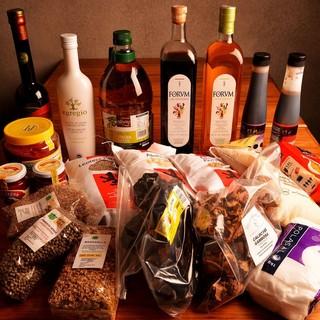 スペインのスパイスや食材を厳選し使用