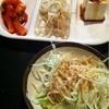 すだち亭 - 料理写真:ランチの石焼きビビンバのセット