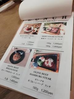 STEAK × WINE 肉バル LIMIT DISH - ランチメニュー