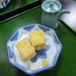 笹乃雪 - 絹揚