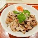 麦と麺助 - 炙りチャーシュー丼300円