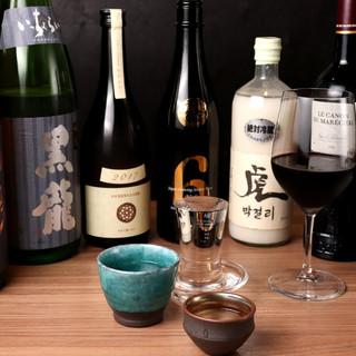 オーガニック、無添加国産…ヘルシー志向納得の豊富な美酒勢揃い