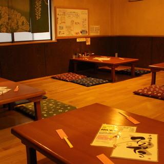 広々ゆったりお座敷でリラックス◎昔ながらの和空間で寛いで♪