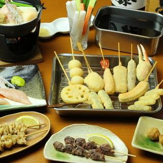 ご宴会はコースにおまかせ★串&鍋で誰もが満足間違い無し!