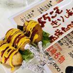 霧島の豚鳥店 - コレが噂の あきほのモエモエドッグとメッセージ