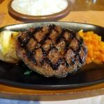 ビッグ・ジョー - 炭火焼きハンバーグ 1650円