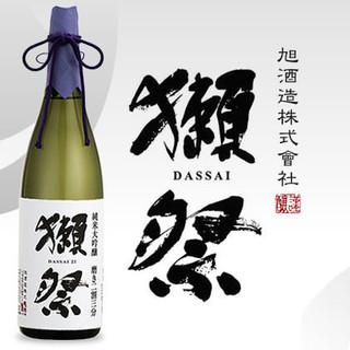 極上の日本酒を片手に語らう・・