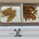 銀座 篝 - 国産生姜とフライドオニオン