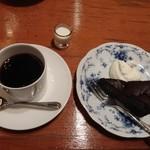 十一房珈琲店 - タンザニアのフレンチローストとガトーショコラ